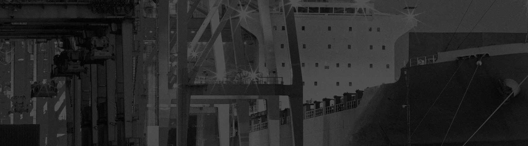 INTTRA Ocean Trade Platform